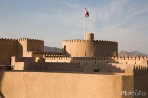 Fuerte de Al Rustaq