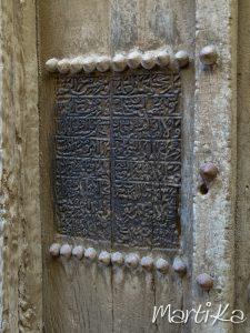 Detalle de puerta exterior